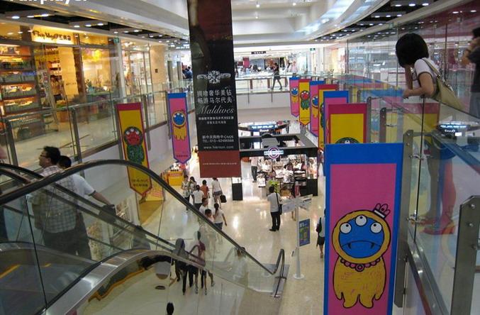 Resultado de imagem para Gate Fashion Mall beijing