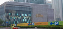 China World Mall