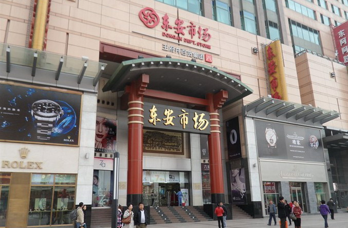 Beijing APM Shopping Mall