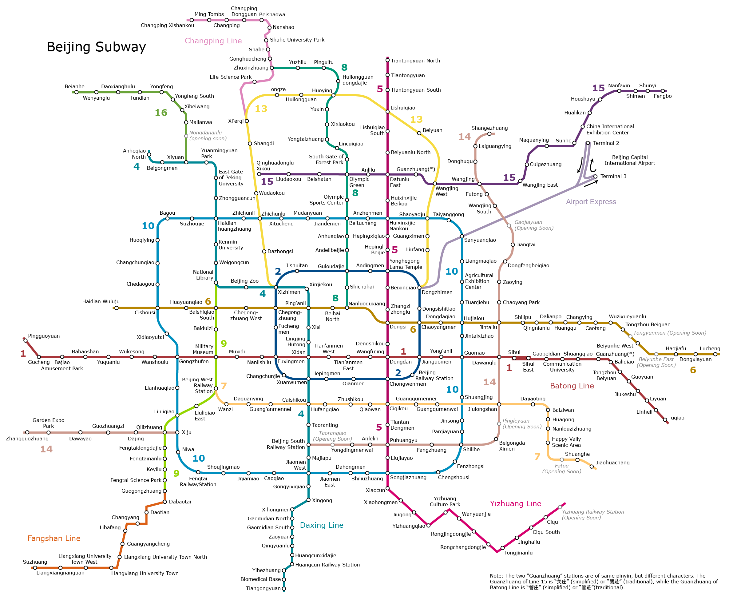 beijing subway map 2017 pdf