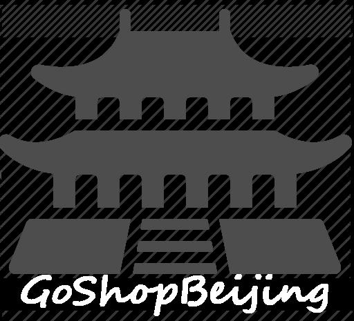GoShopBeijing