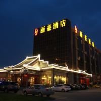 Capital Airport Hotel Is Located Within The Premises Of Beijing 1 2 Km From Terminal It Offers Sauna Facilities And Rooms With Free