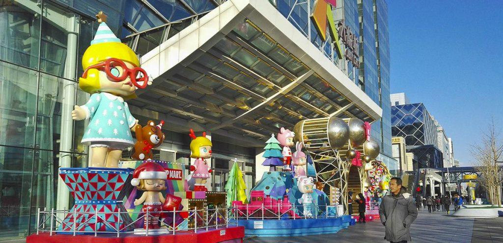 Xidan Joy City