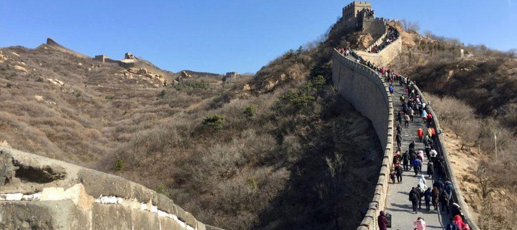 Badaling Great Wall Beijing China